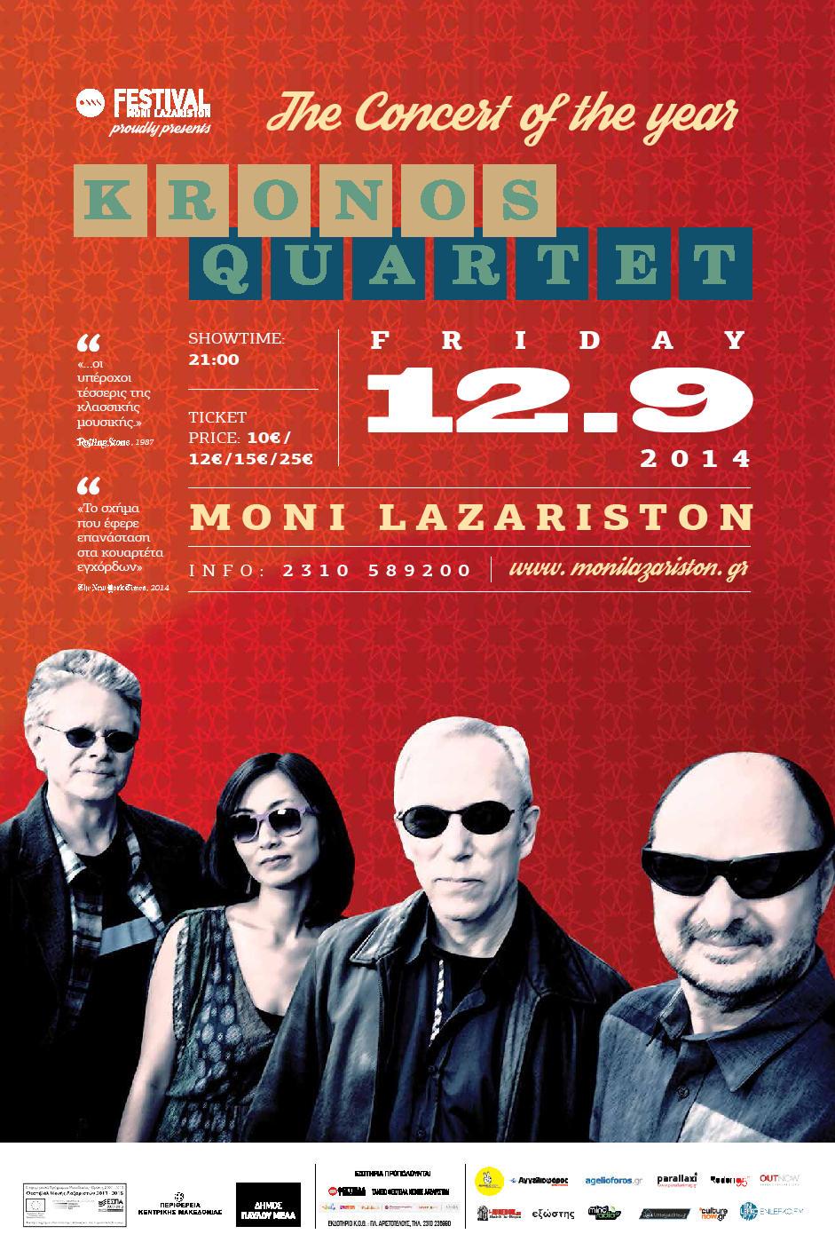 Kronos Quartet Live